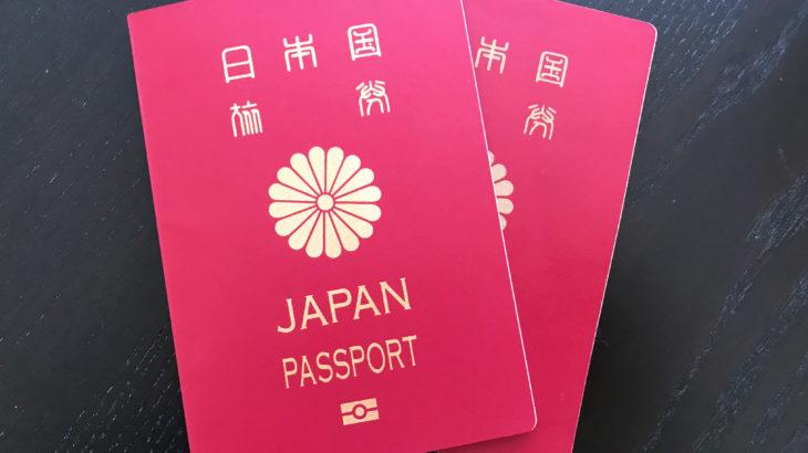 カナダで海外出産 〜eTA(電子渡航認証)の取得〜